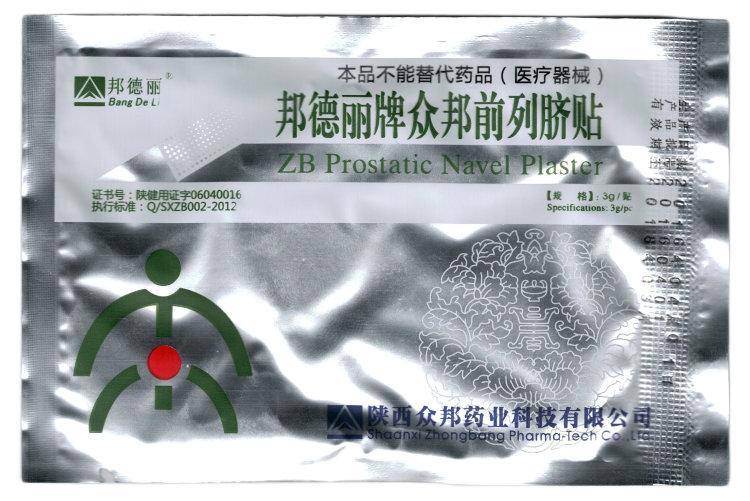 Простатит китайский пластырь может иметь мужчина детей с хроническим простатитом